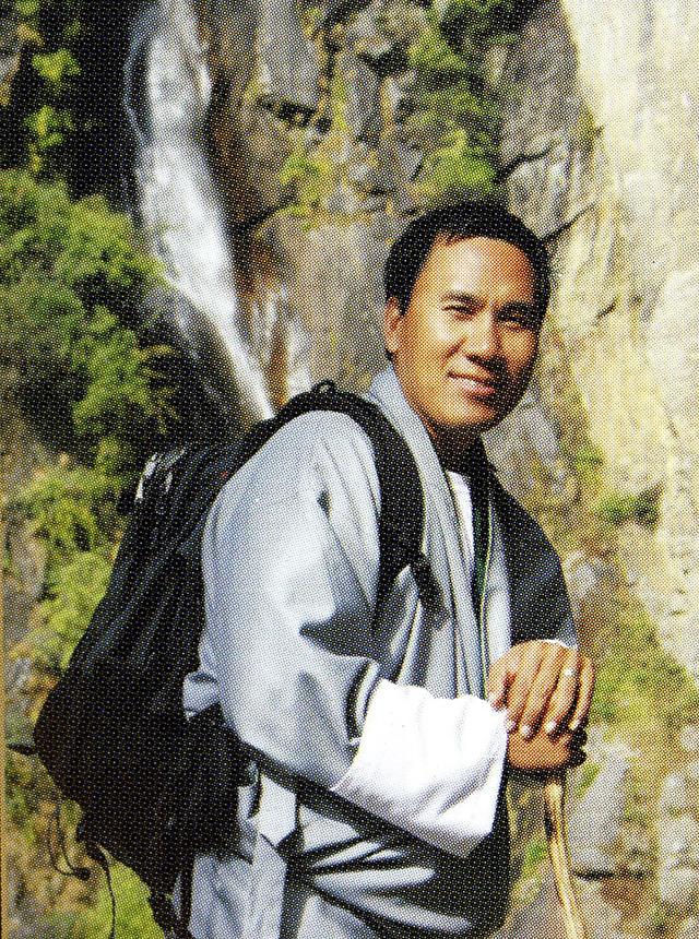 Tshewang Toby Namgay, MD
