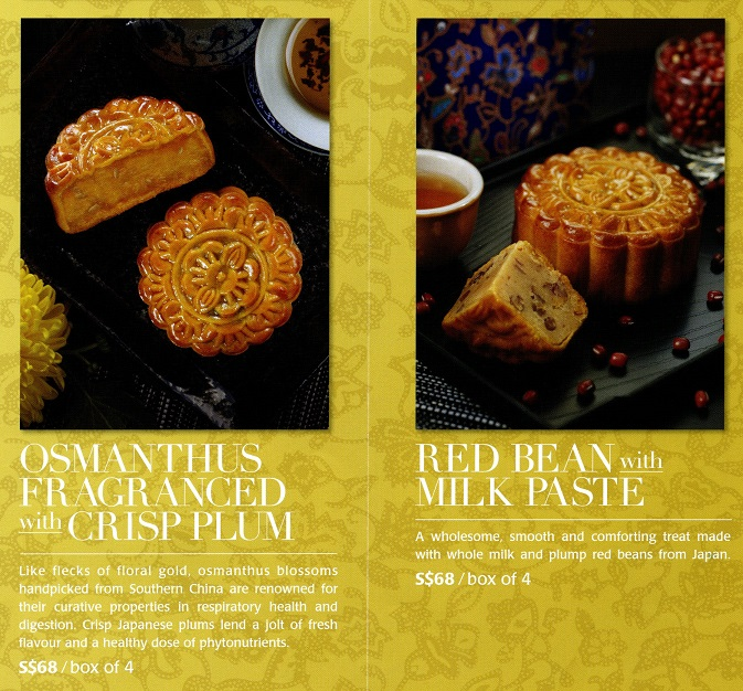 Singapore Airlines Mooncakes Takashimaya 3