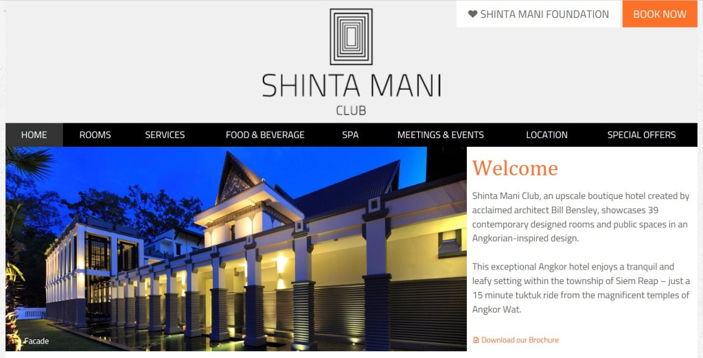 Shinta Mani Entrance