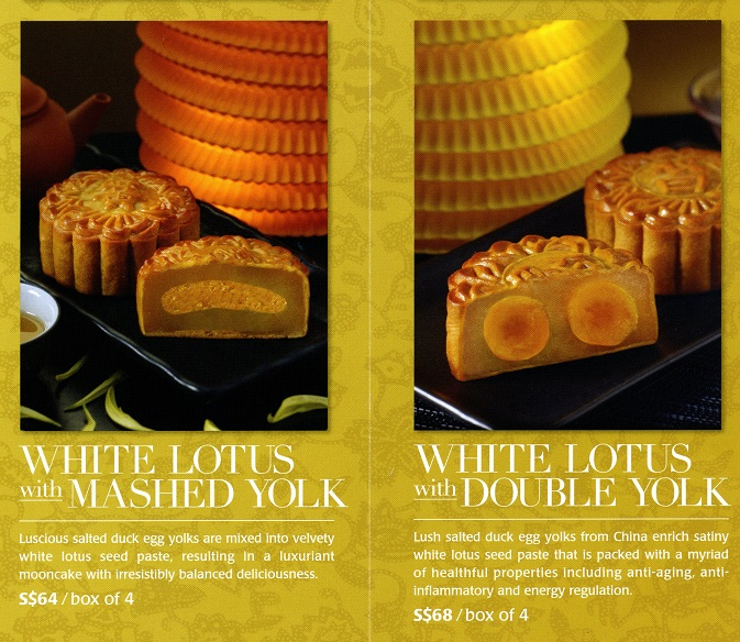 Singapore Airlines Mooncakes Takashimaya 4